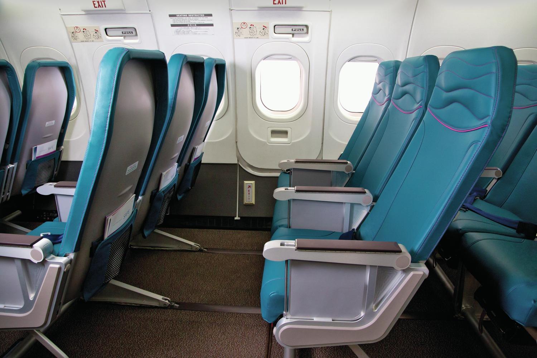 Hawaiian Airlines Car Seat Policy Brokeasshome Com